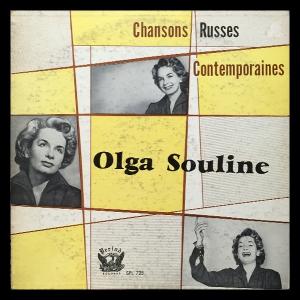 Olga Souline