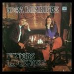 Nora Bumbiere Un Viktors Lapcenoks