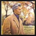 Berliner Philharmoniker / Herbert von Karajan
