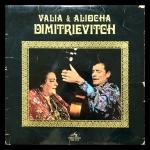 Valia & Aliocha Dimitrievitch