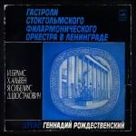 Stockholms Filharmoniska Orkester /  Геннадий Рождественский
