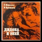 Purcell / Britten