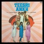 Laxmikant Pyarelal / Anand Bakshi