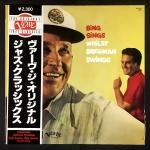 Bing Crosby / Buddy Bregman