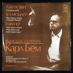 Wiener Philharmoniker / Staatskapelle Dresden / Karl Bohm